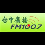 Lucky Radio 100.7 100.7 FM Taiwan, Taichung