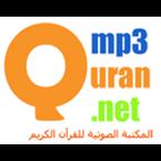 MP3 Quran -Ahmad Khader AlTarabulsi Rewayat Qalon An Nafi Radio Saudi Arabia, Riyadh