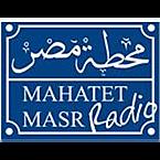 Mahatet Masr Egypt, Cairo