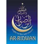 Majelis Ta'lim Wal Maulid Ar-Ridwan Indonesia
