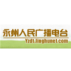 Mango Radio - Voice of Yongzhou 94.8 FM China, Hunan