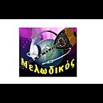 Melodikos Laikos Greece, Athens