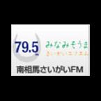 Minamisoma Hibari FM 87.0 FM Japan, Fukushima