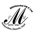 Mithilanchal FM 105.0 FM Nepal, Janakpurdham
