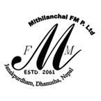 Mithilanchal FM 105.0 FM Nepal, Janakpur