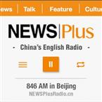 NEWS Plus 84.6 AM China, Beijing