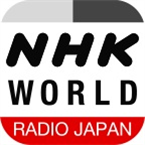 NHK WORLD RADIO JAPAN Japan, Tokyo