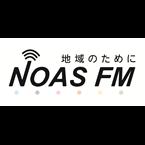 NOAS FM 78.9 FM Japan, Ōita