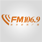 Nanjing News Radio 106.9 FM People's Republic of China, Nanjing