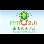 Nanjing Traffic Radio 102.4 FM China, Nanjing