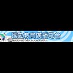 National Education Radio 102.9 FM Taiwan, TaiTung