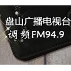 Panshan Pingshu & Entertainment Radio 94.9 FM China, Liaoning