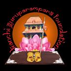 Periyava Radio - India United States of America