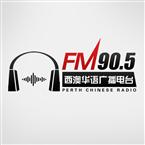 Perth FM 90.5 90.5 FM Australia, Perth