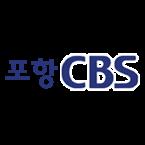 Pohang CBS 91.5 FM South Korea, Pohang