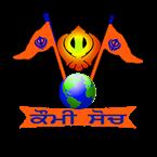 Qaumi Soch India