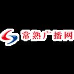 Qinchuan Music Radio 927 AM People's Republic of China, Changshu