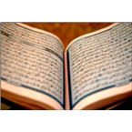 Quran Channel by islamicity.com Saudi Arabia
