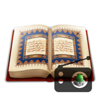Quran Radio - Sudan Sudan