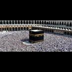 RADIO BHANTAL ISLAM France