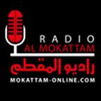 Radio Al Mokattam Egypt, Cairo