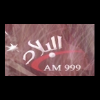 Radio Al-Bilad 999 AM Iraq, Baghdad