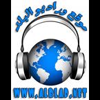 Radio Alblad Israel