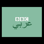 BBC Arabic United Kingdom, London