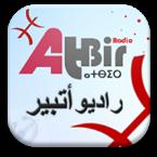 Radio Atbir Morocco