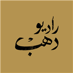 Radio Dahab Jordan, Amman