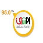 Radio Damascus 88.7 FM Syria, Damascus