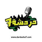 Radio Dardasha7 Cyprus