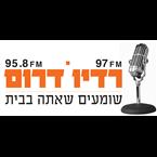 Radio Darom 96.0 FM Israel, Beersheba