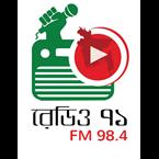 Radio Ekattor 98.4 FM 98.4 FM Bangladesh, Dhaka