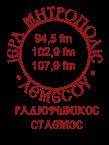Radio Ieras Mitropolis Lemesou 94.5 FM Cyprus, Limassol