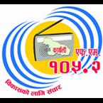 Radio Karnali 105.2 FM Nepal, Jumla