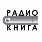 Radio Kniga 105.0 FM Russia, Moscow Oblast