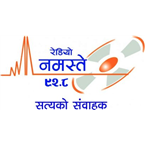 Radio Namaste 92.8 FM Nepal, Butwal