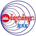 Radio National of Kampuchea Cambodia