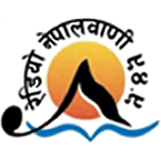 Radio Nepalbani 94.9 FM Nepal, Ilam