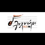 Lihnari FM 91.7 FM Greece, Rhodes