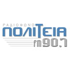 Radio Politia 90.7 FM Greece, Sparti
