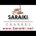 Radio Saraiki Pakistan, Multan