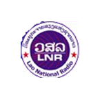 Laos National Radio 103.7 FM Laos, Vientiane