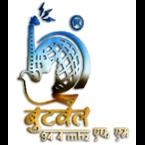 Butwal FM 94.4 FM Nepal, Butwal