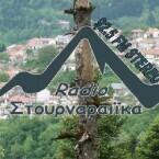 Radio Stournareika 92.5 fm Stereo Trikala Greece, Trikala
