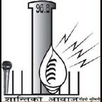 Radio Lumbini 96.8 FM Nepal