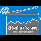 Radio Tamor 102.0 FM Nepal