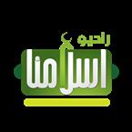 Radio our Islam Syria