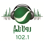 Rotana FM LB Lebanon, Beirut